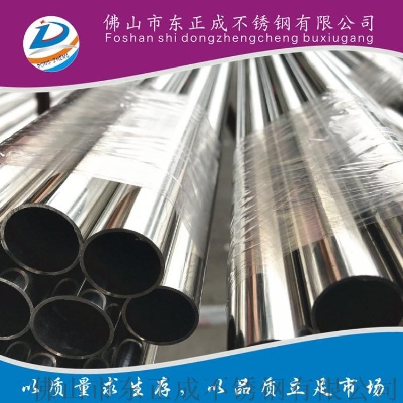 佛山不锈钢制品管厂 201不锈钢制品管