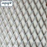 鍍鋅鋼板網 軋平鋼板網 鋼板網規格