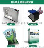 康定市景区电子门票系统,四川旅游景区售检票系统
