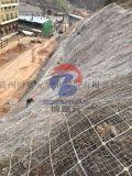 貴州安全防護網鋼絲繩網廠供應主動被動邊坡防護網