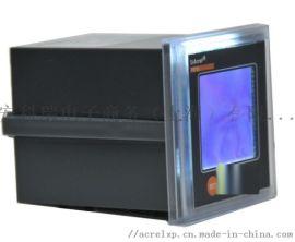 安科瑞可编程单相数显电压表 PZ48L-**