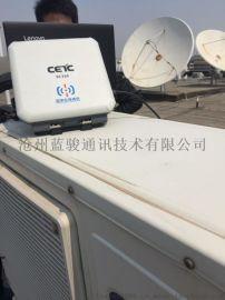 应急管理厅天通宽带便携终端(静中通)TDSC310
