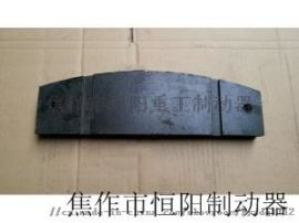 SBD250-A盘式制动器刹车片厂家直销