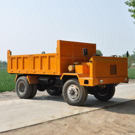 建筑工程自卸车 农用运输车厂家直销 矿山井下运矿车