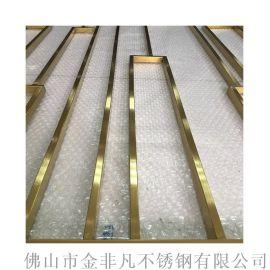 酒店豪华不锈钢屏风装饰墙  不锈钢屏风定制加工