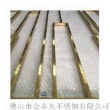 酒店豪華不鏽鋼屏風裝飾牆  不鏽鋼屏風定製加工