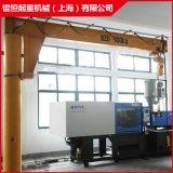厂家定做优质悬臂起重机 立柱式悬臂吊规格齐全 欢迎订购