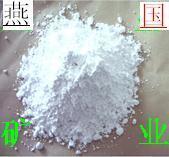 供应燕国塑料用硅微粉