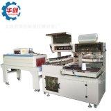 廠家生產L型封切機 提拉米蘇透明膜包裝機 全自動熱收縮包裝機