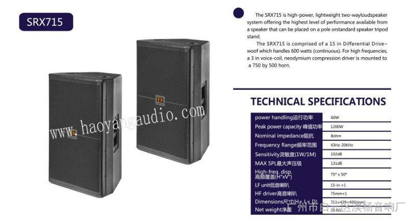DIASE      SRX715      JBL款大功率音箱     JBL款舞台音箱     演出音箱