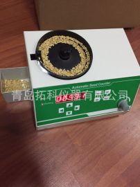 SLY 种子计数器 液晶自动数粒仪 种子数粒仪