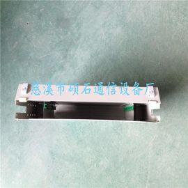机架式12芯ODF单元箱 机房光纤配线柜 网络机柜19英寸光纤柜机柜