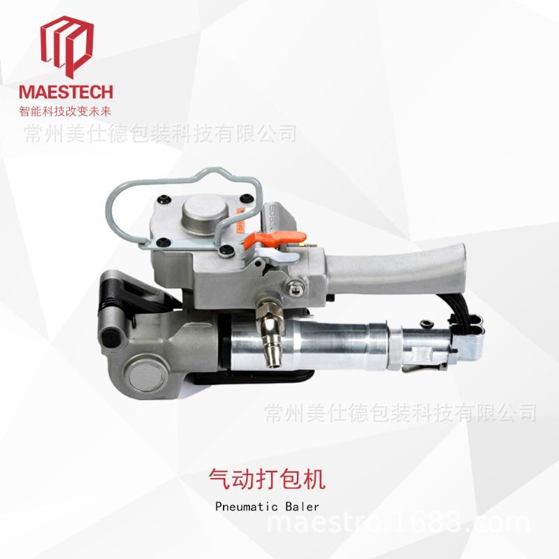 廠家直銷小型便攜紙箱氣動打包機工廠適用捆紮機商用包裝機器