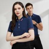 定制t恤polo衫印字logo团队diy衣服文化广告衫工作服订做工装短袖
