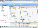 企业车辆GPS管理系统