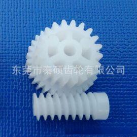 东莞市秦硕齿轮厂供应M0.4塑料蜗轮蜗杆耐磨损低噪音价格优
