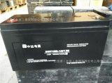 臺達DCF12612V120AH蓄電池