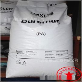 供应 PA66/德国朗盛/A30S/纯树脂/塑胶原料