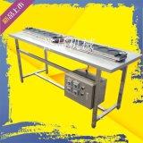 特色小吃蛋餃製作機械設備 煎餃皮模具加工設備 成型蛋餃機效果好