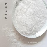 供应优质陶瓷用合成云母粉 200目氟金云母粉