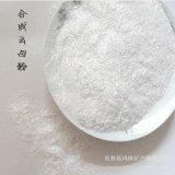 供應優質陶瓷用合成雲母粉 200目氟金雲母粉