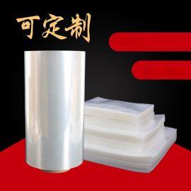 茶葉透明真空包裝袋食品保鮮袋三邊封共擠塑料袋糉子封口熱封袋
