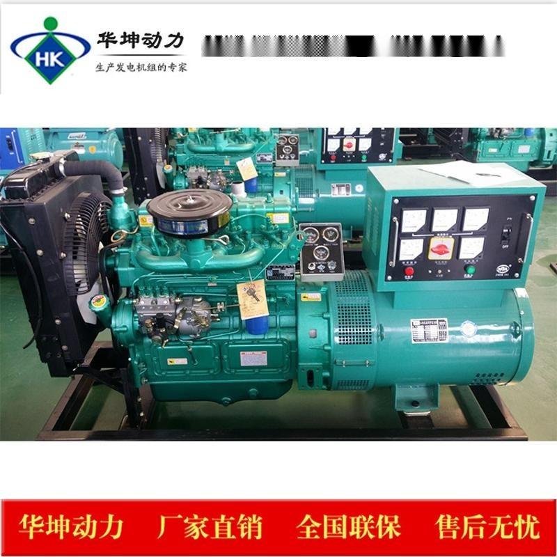 养殖用30kw柴油发电机组三相电铜电机功率足