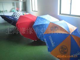 1.8米一米八直径沙滩遮阳伞 铝管涤纶布棉帆布沙滩伞制作工厂