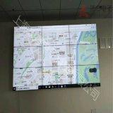 会议室拼接屏 会议室无缝拼接屏 上海市无缝拼接屏