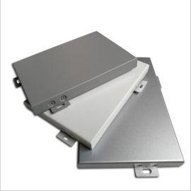厂家直销氟碳铝单板幕墙规格铝单板装饰材料定制