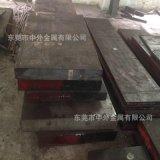 中外品牌進口HQ-39新型熱鍛模具鋼 HQ-39耐高溫壓鑄模具鋼材