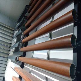 穿孔铝圆管吊顶厂家加工定制聚酯粉末U型槽木纹铝圆管