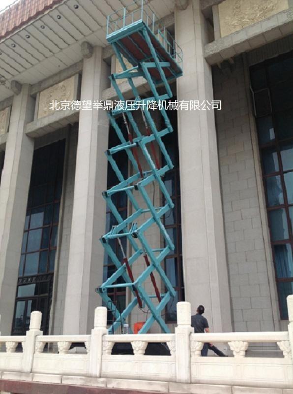 升降机,液压升降平台,液压升降货梯,北京升降机,高空作业平台