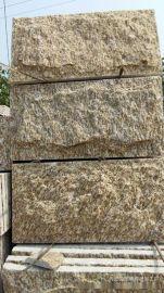 河北文化石灰色蘑菇石粉红色文化石批发