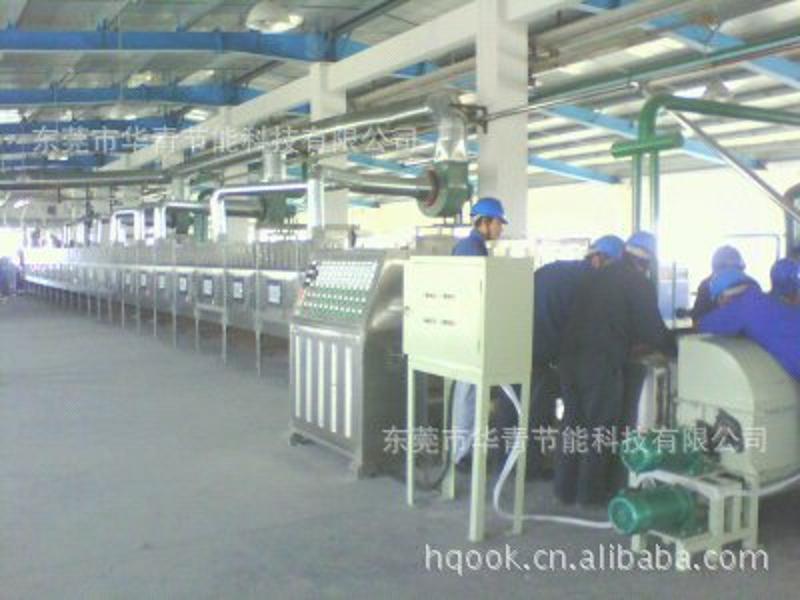 化工材料微波烘干机 工业污泥微波烘干 大型矿石微波烘干机 价格