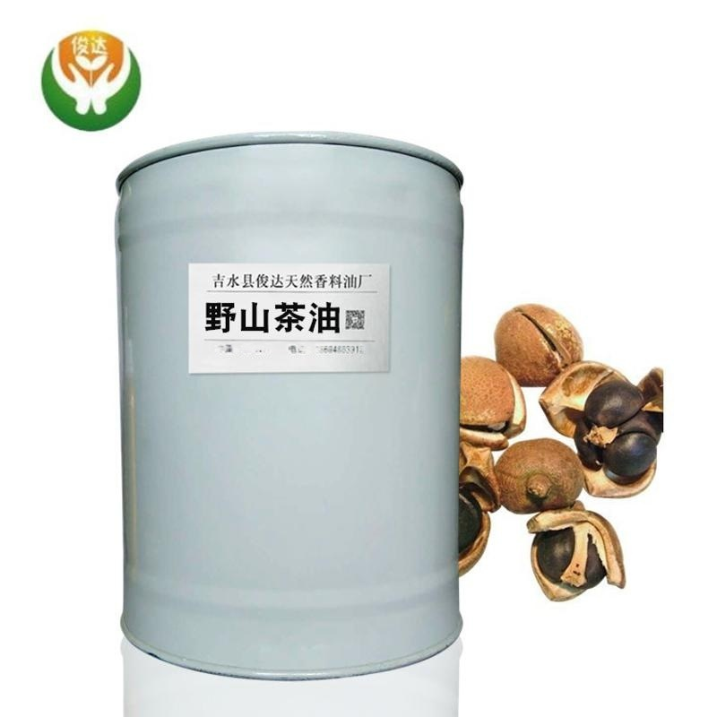 源头工厂 野山茶油 冷榨山茶籽油 月子油  山茶油