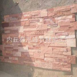河北太行山石材厂生产红色机制鹅卵石 红色石板岩 红色外墙砖