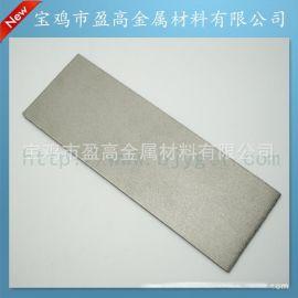 多孔鈦板、多孔燒結鈦板、燒結微孔鈦板