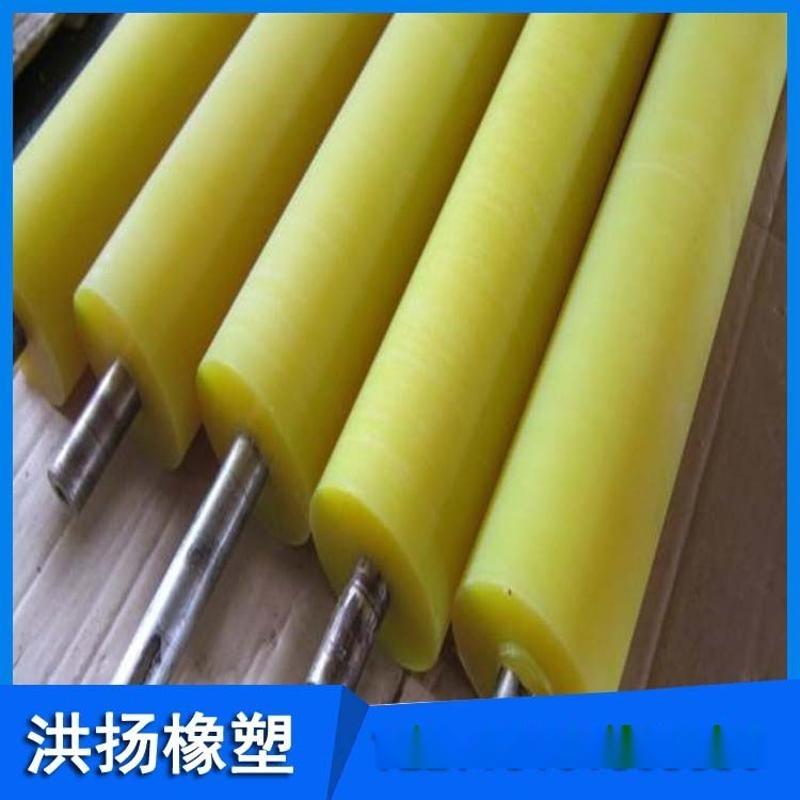 耐磨聚氨酯包膠輥 聚氨酯膠輥 重型聚氨酯託輥