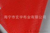 生产优质PVC网格布浙江网格布生产厂家