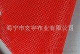 PVC網格布浙江網格布生產廠家