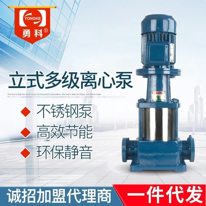 GDL24立式不锈钢多级泵卫生级离心泵不锈钢管道泵