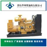 上柴股份150kw柴油发电机组SC8D220D2柴油机配上海纯铜电机