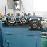 GY50自动滚圆 卷弯机螺旋盘管机三轮七轮可选
