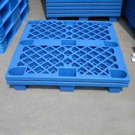 生产供应1010网格九脚塑料托盘,宁波塑料卡板防潮板,义乌塑料托盘