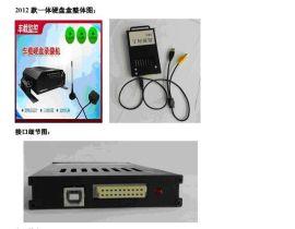 带转接功能硬盘盒(MDR-H264)