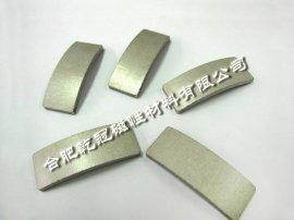 电机耐高温磁瓦 瓦形钐钴强磁