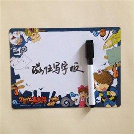 磁性写字板,磁性白板,软磁写字板,磁性留言板