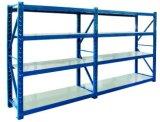中型仓储仓库货架全国免费上门设计安装