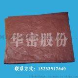河北華密 橡膠混煉膠定製  橡膠混煉膠生產廠家